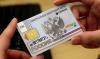 ФМС готова начать выдавать россиянам электронные паспорта