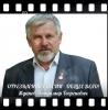 Обращение председателя Союза борьбы за народную трезвость
