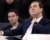 Сбывается мечта Медведева: Через порталы госуслуг можно будет получить документы со скидкой в 30%