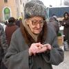 Минфин предлагает повысить пенсионный возраст уже в 2016 году – СМИ