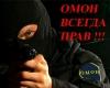 Кому выгоден так называемый международный терроризм?