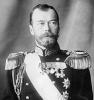 Вновь возвращаясь   К   проблеме Екатеринбургских останков