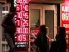 ФРС США приняла историческое решение о повышении ставки: рубль рухнет