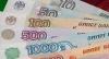 Опасный прецедент - суд признал доллар в два раза дешевле.