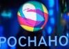 Правительство рассмотрит возможность ликвидации «Роснано» и «Сколково» из-за их неэффективности