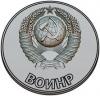 Обязан ли гражданин СССР возвращать кредит банку