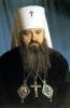 Восьмой Вселенский Собор подготовил митрополит Никодим (Ротов)