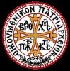 «Всеправославный» конгресс 1923 года в Константинополе и его последствия