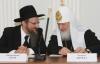 Плоды экуменизма: иудеи отпразднуют распятие Христа с католиками и еретиками из патриархии РПЦ