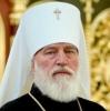 Митрополит Минский Павел призывает не бояться чипов.