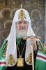 Патриарх Кирилл предложил не называть христиан других конфессий еретиками