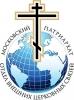 Актуальные статьи О возмутительных «разъяснениях» ОВЦС