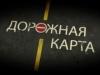 Мы вступаем в царство антихриста! В России запускают региональный пилотный проект Национальной технологической инициативы