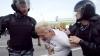 """Федеральная палата адвокатов просит Госдуму урезать """"немотивированно расширенные"""" права Росгвардии"""
