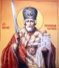 Святитель Николай Чудотворец и Стояние Зои