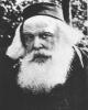 Учение Православной Церкви об антихристе и о Втором Христовом Пришествии