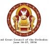 Замечания Каменец-Подольской епархии УПЦ касательно проекта документа Всеправославного Собора