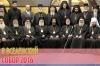 Представители Русской Православной Церкви приняли участие в работе Всеправославного секретариата по подготовке Святого и Великого Собора