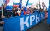 Участник «крымской весны»: «На полуострове тайно разворачивается антироссийкий «Крымский гамбит»