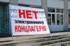 КИЕВ. Молитвенное стояние у здания суда проти эл.паспортов с чипами. (ВИДЕО)