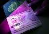 ЛАОС. Биометрические паспорта для ЛНДР будет выпускать российская система