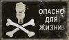 Энергосберегающие лампы... Опасно для жизни