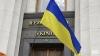 Депутаты Верховной Рады призвали Патриарха Варфоломея не вмешиваться в церковную жизнь на Украине