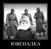 Как будет работать «закон о запрете воспитания»: модельный случай в Петербурге