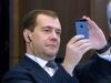 Новости импортозамещения. Медведев разрешил силовикам закупать иностранное оборудование