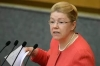Мизулина предложила Госдуме декриминализировать семейные побои