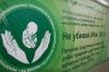 Власти Абхазии, запретившие в Республике аборты, получили Гран-при Фестиваля «За жизнь»