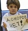 Минздрав потратит 11,5 млн на то, чтобы мотивировать россиян к донорству органов