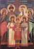 Госархив обнародовал материалы, касающиеся расстрела святых Царственных мучеников