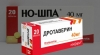 ФАС: в России завышают цены на лекарства в 160 раз