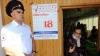 В Белгородской и Ростовской областях завели уголовное дело из-за нарушений на выборах