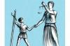Глава Верховного суда выступил за создание ювенальных судов