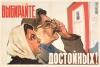 """""""Есть два способа разложить нацию: наказывать невиновных и не наказывать виновных"""", - Фридрих Энгельс. Раскрывшего «карусель» на выборах журналиста «Фонтанки» будут судить"""