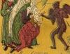 Будьте бдительны! Народ Украины загоняют в антихристово стойло