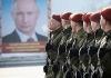 Росгвардия будет проводить обязательную дактилоскопию в РФ