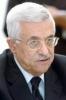 Палестина стремится продемонстрировать свою способность здраво управлять Иерусалимом