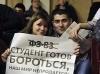 В российских вузах проверяют протестный потенциал студентов и преподавателей